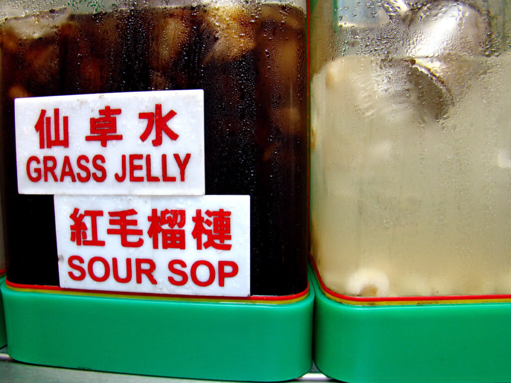 Famous Beverage in Singapore