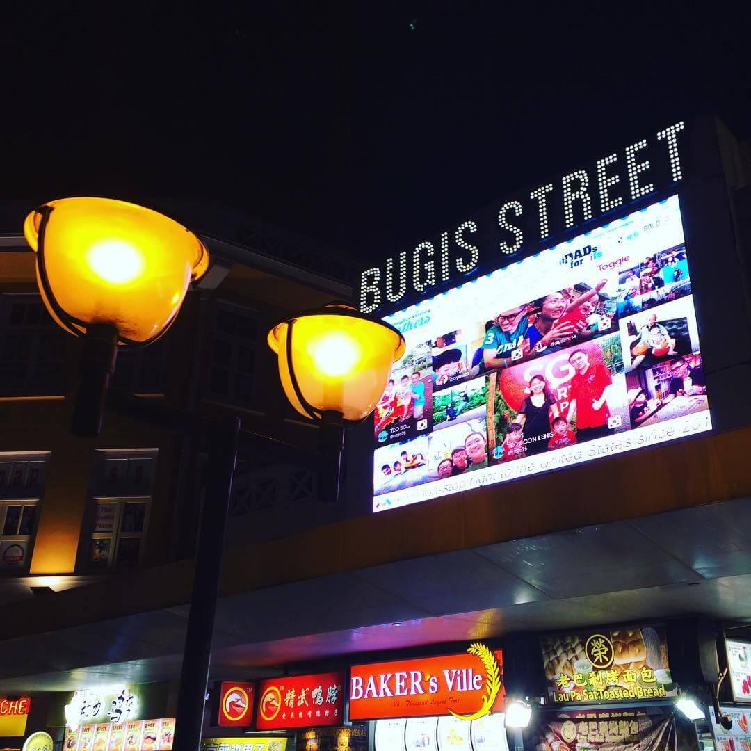 Bugis Street | @christianlabao
