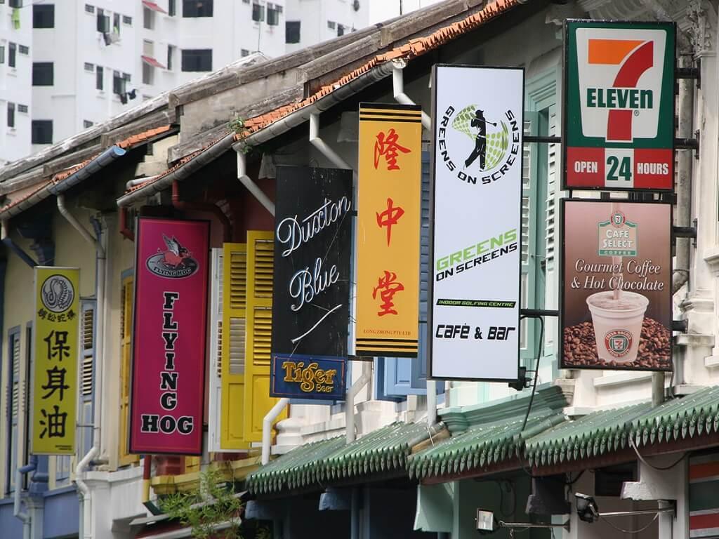 tempat wisata Singapura