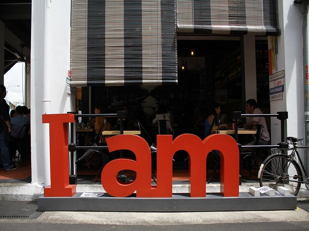 I am Cafe