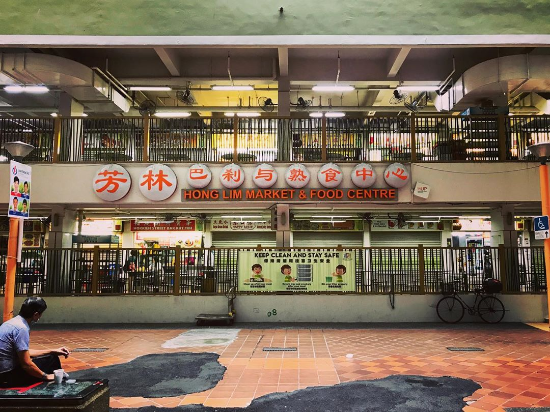Hong Lim Market and Food Centre. Instagram @lyemcmc
