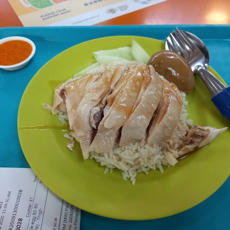 Tian Tian Hainanese Chicken Rice. Instagram @ahkheong