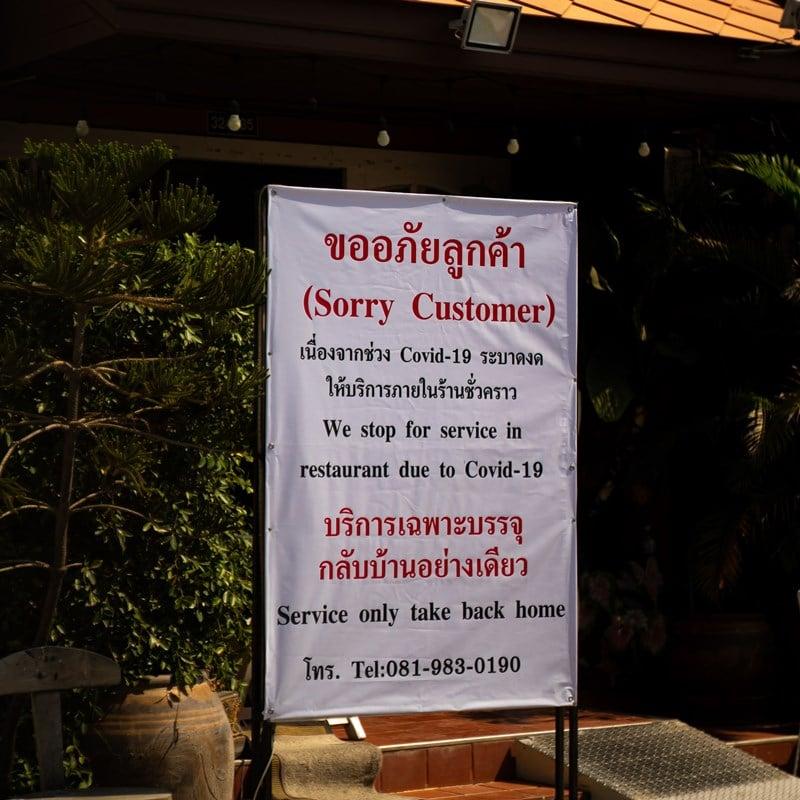 Ilustrasi imbauan tempat makan tutup. Photo by Kseniia Illinykh on Unsplash