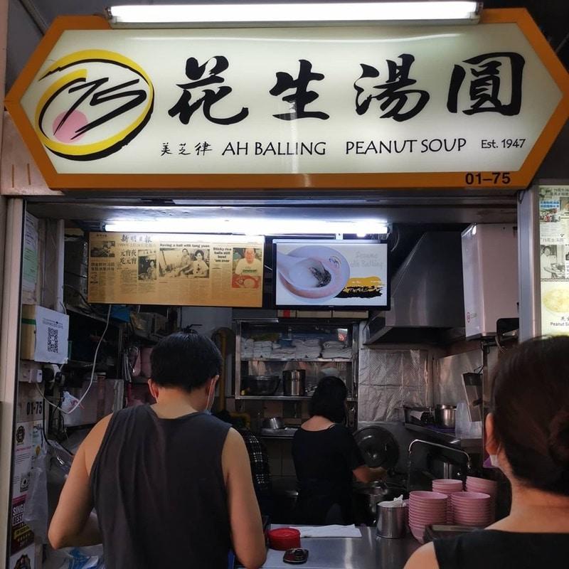 Hawker stall di Golden Mile Food Centre. Instagram @jenteng13