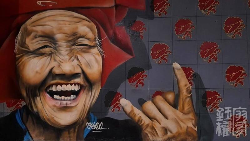 Mural terkenal di Amoy Food Centre. Instagram @yuquanrl