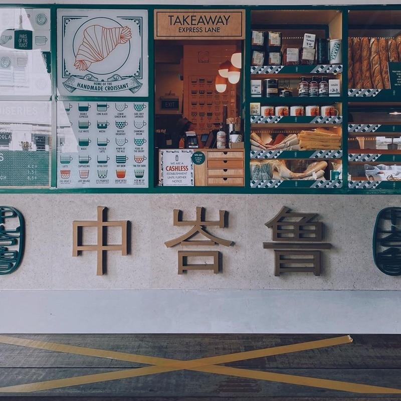Tiong Bahru Bakery. Instagram @aristan89