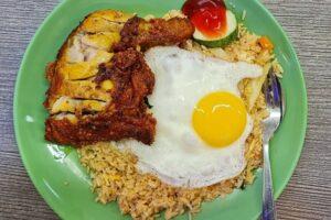 Nasi ayam goreng di Aman Restaurant. Photo by Instagram @mr_hkg_eats
